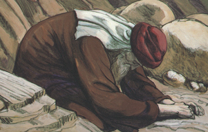 Moses: Leadership through Intercession